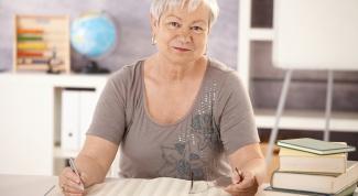 Как провожать на пенсию в 2019 году