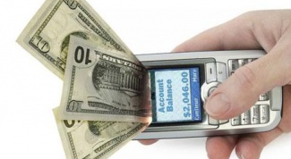 How to transfer money from phone to phone megaphone