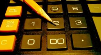Как рассчитать единый налог
