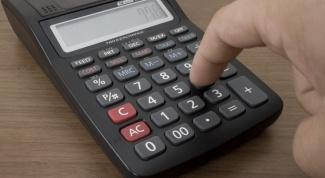 Как выбрать кредит в 2018 году