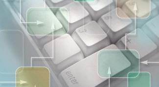 Как почистить оперативную память