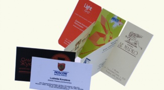 Как распечатать визитки