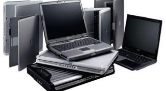 Как подключить ноутбук к проводному интернету