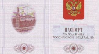 Как вписать ребенка в паспорт к родителям