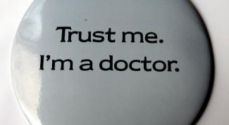 Как получить лицензию на медицинскую деятельность