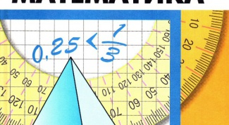 How to find the area knowing the perimeter
