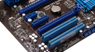 How to change the battery in the motherboard