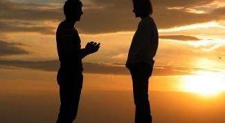 Как обратиться к другу