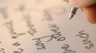 Как узнать о характере человека по его почерку