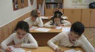 Как добиться уважения в классе