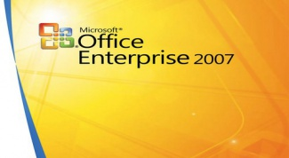 How to install Microsoft office 2007