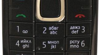 Как отключить звук клавиатуры