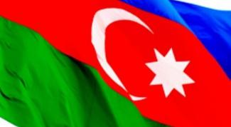 Как выучить азербайджанский язык