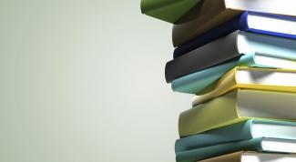 Как беречь книгу