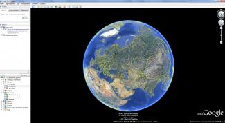 Как увидеть планету земля в 2018 году