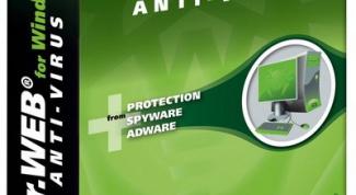 Как установить антивирус доктор веб