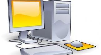 Как выбрать лучший компьютер
