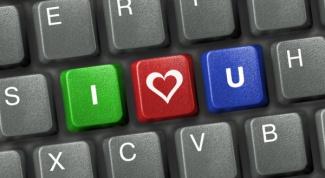 Как сделать сердце на клавиатуре