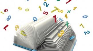 Как перевести десятичное число