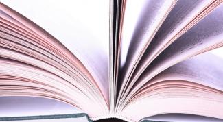 Как сформировать книгу