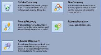 Как восстановить файл, если не сохранил