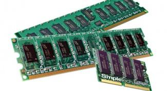 Как почистить виртуальную память компьютера