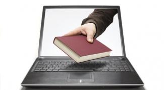 Как изменить формат книги