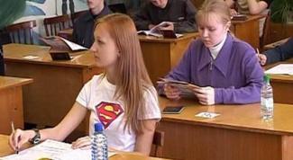 Как подготовиться к егэ по математике