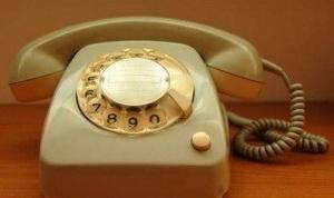 Как отключить городской телефон