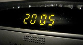 How to set digital TV tuner