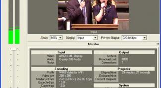 Как организовать трансляцию