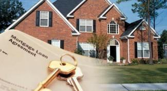 Как выплачивать ипотеку в 2017 году