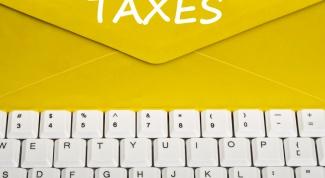 Как узнать к какой налоговой я отношусь