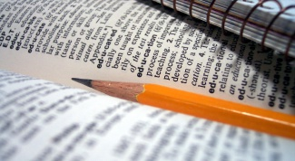 Как читать года по-английски