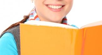 Как читать с выражением
