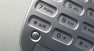 Как определить номер своего мобильного телефона