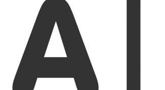 Как изменить имя папки или файла