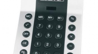 How to calculate holiday