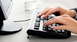 Как печатать правильно на клавиатуре