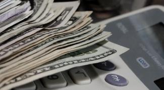 Как рассчитать налог с физических лиц