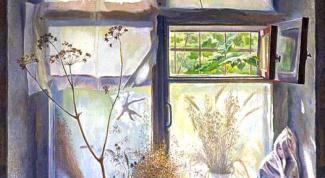 Как нарисовать окно