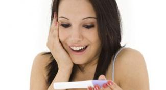 Как распознать беременность в первые же дни