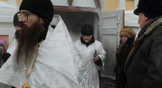 Как обращаться к священнику