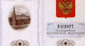 Как получить паспорт в россии