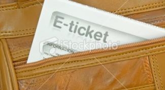 Как заказать электронный билет