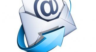 Как убрать почтовый ящик