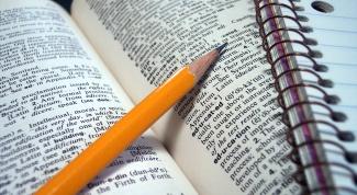 Как строить предложение на английском языке