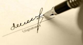 Как узнать человека по его подписи