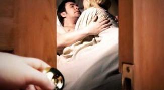 проверить измену жены