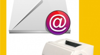Как распечатать письмо